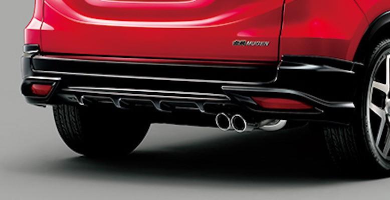 Rear Under Spoiler - Colour: Gloss Black - 84111-XMRB-K1S0-CB