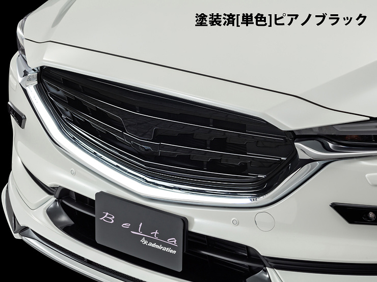 Front Face Grill V2 - Single Color - w/ 360 camera - Construction: ABS - Colour: Piano Black - ADM-BELTA-CX5-FFG1-V2