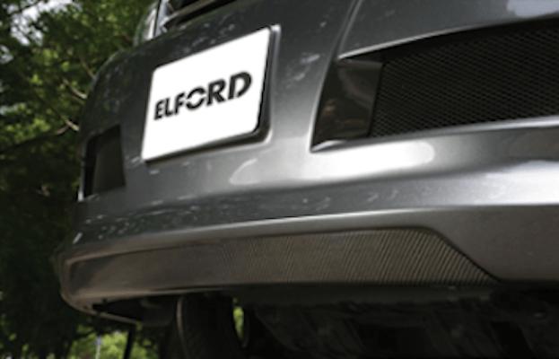 Front Bumper Carbon Panel - Construction: Carbon - ELF-LC150E-FBCP
