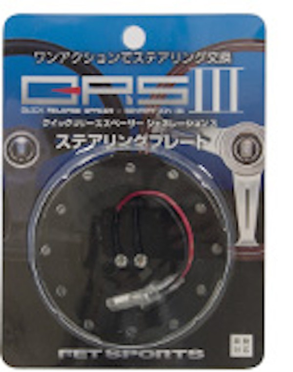 Additional Steering Plate - Color: Black - FQS006