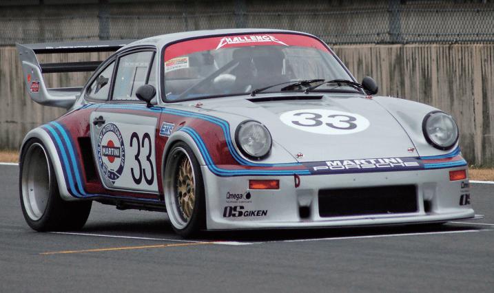 OS Giken - OS Super Lock LSD for Porsche