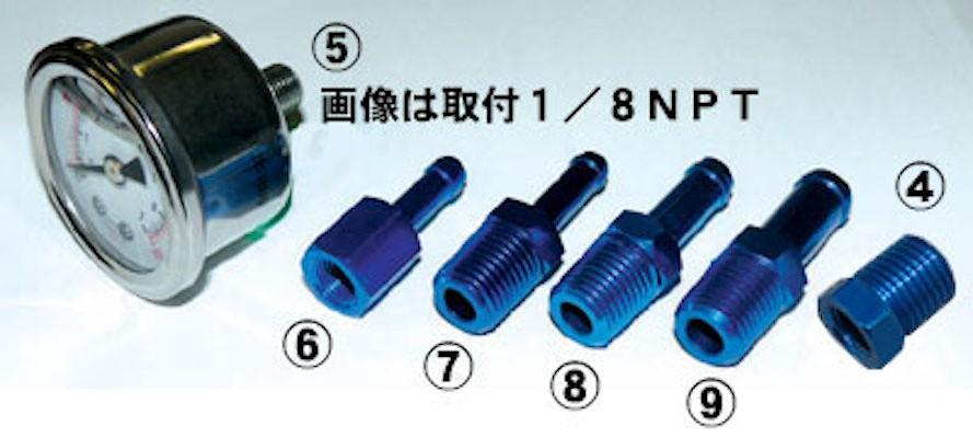 Fuel Regulator Pressure Gauge(Mounting 1/4NPT): Item #5 in photo - AS-FR-MT