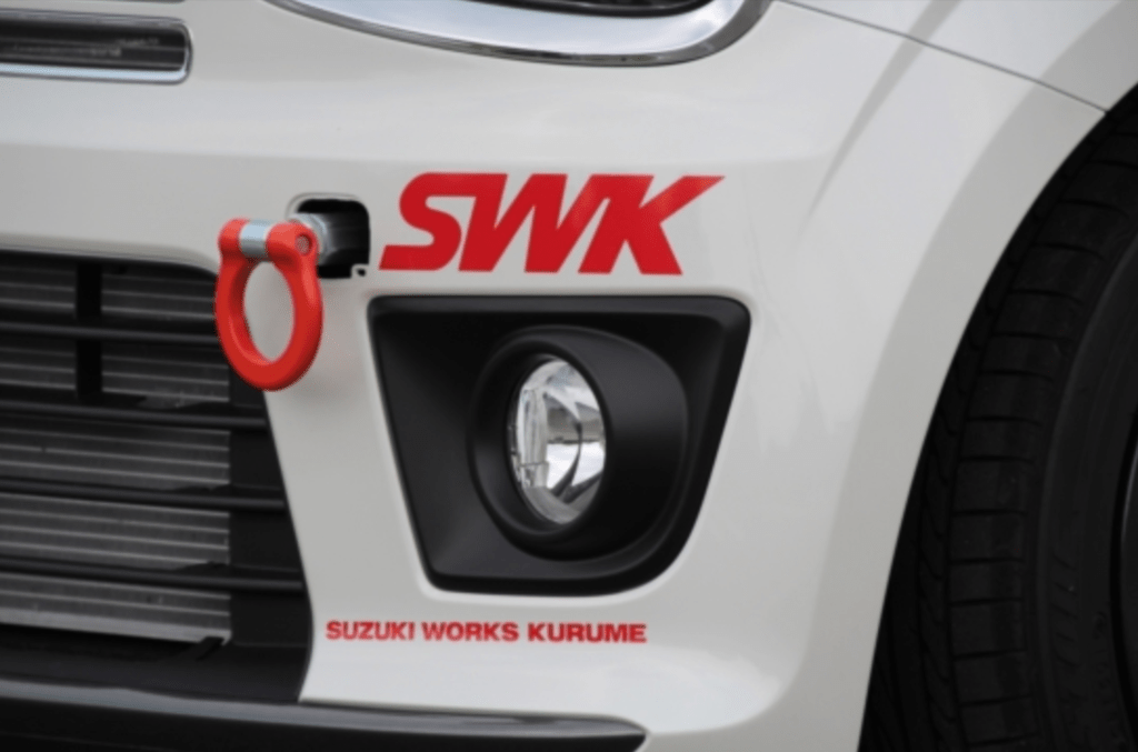 Suzuki Works Kurume - SWK Logo Cut Sticker