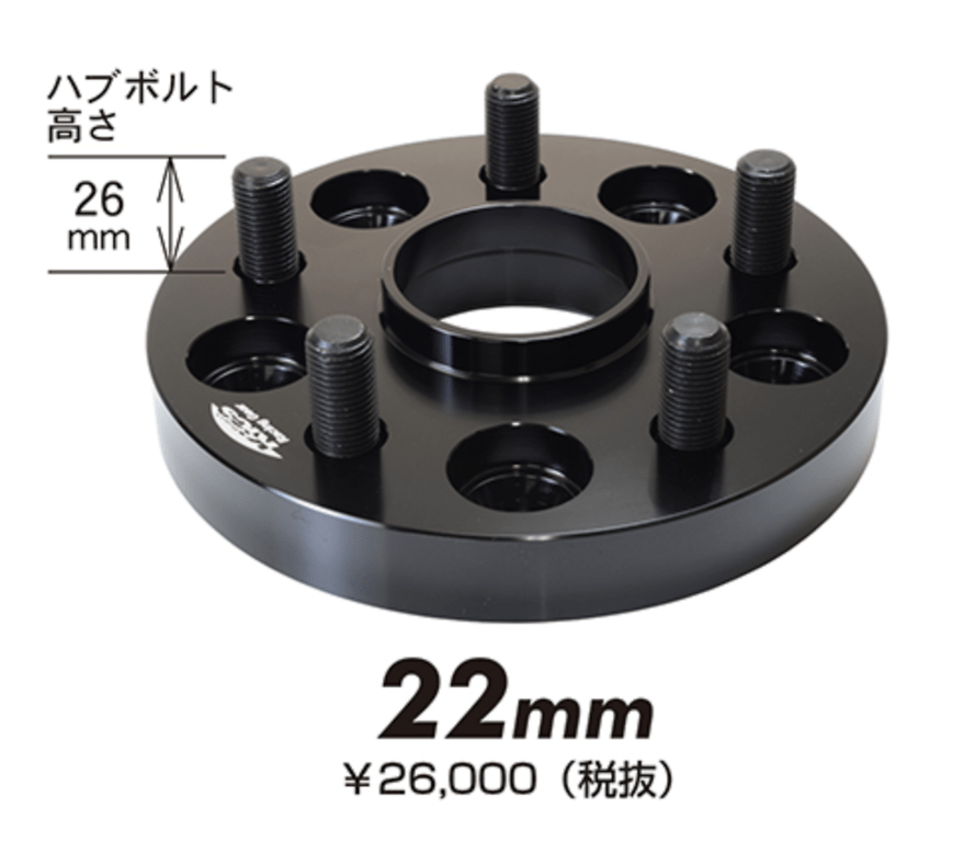 Hole: 5H-120 - Hub: 60mm - Thread: M14xP1.5 - Thickness: 22mm - 5822W1