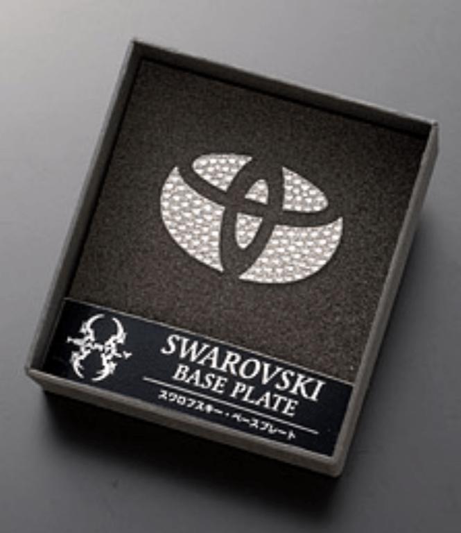 Heartily - Swarovski Base Plate
