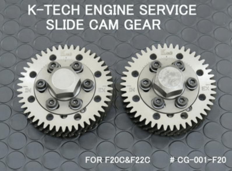 K-Tech Engine Service - Slide Cam Sprocket