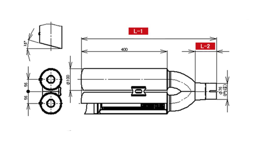 Rein Hard - Universal Muffler 2 - Dual Type