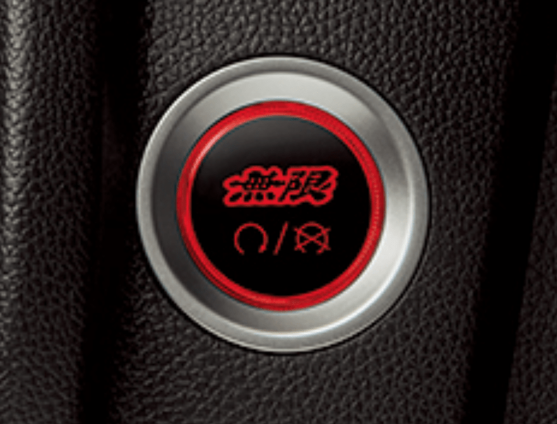 Mugen - Engine Start/Stop Switch