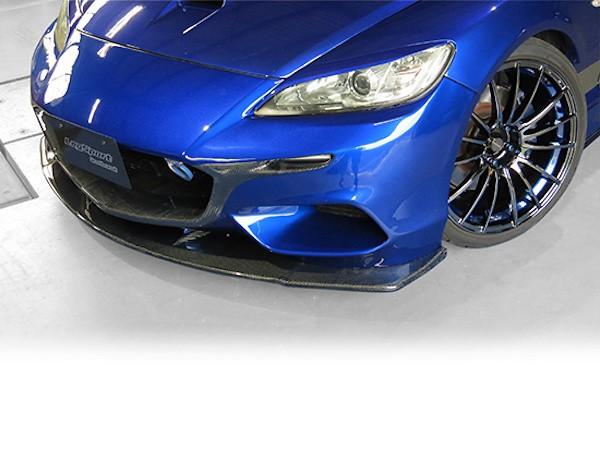 Front Bumper - Material: FRP/Carbon - Color: Unpainted - LEG81055
