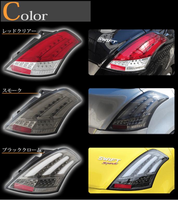 78Works - Fiber LED Tail Lights V3