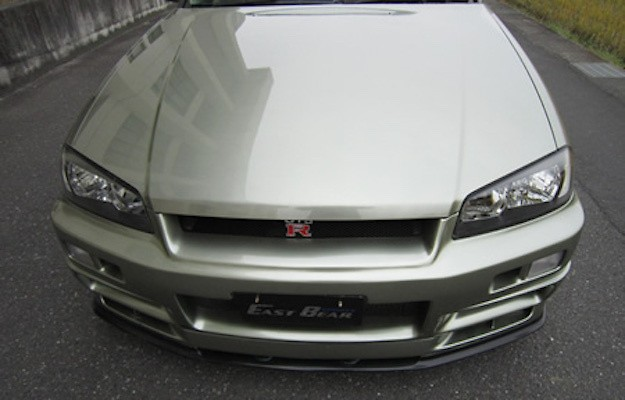 Front Spoiler Type 1 - Material: FRP - Color: Unpainted - MR34-F2PS-FS1