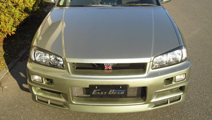 Front Spoiler Type 2 - Material: FRP - Color: Unpainted - MR34-F2PS-FS2