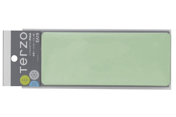 Protective Sheets - 170mm x 70mm (x4) - EA19