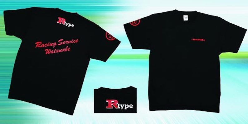Size: One Size - Colour: Black T-Shirt / Red Lettering - RSW-RTTS