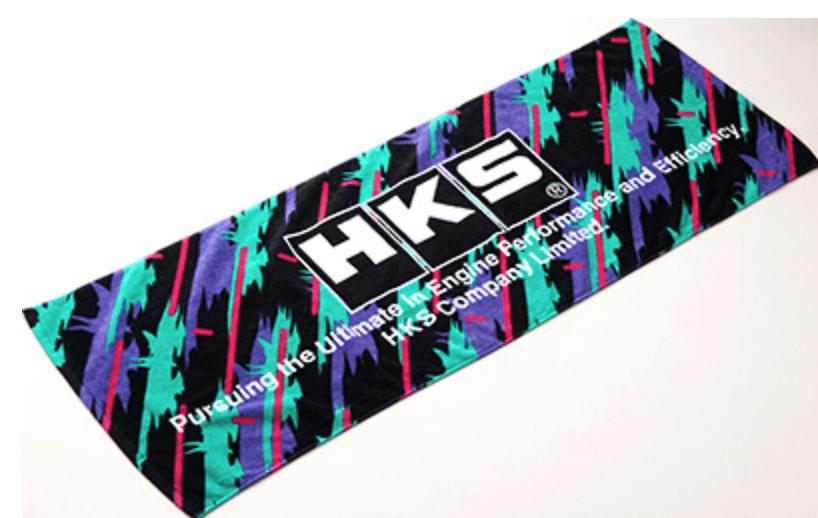 HKS Sports Towel - Colour: Oil Color - Material: 100% Cotton - Size: 42cm x 120cm - 51007-AK205