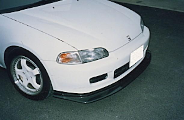 Carbon Front Under Spoiler - Material: Carbon - FM-EG6AP-FUS