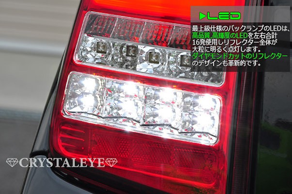 Color: Black - Color: Red Clear - Color: Red Smoke - Color: Smoke - S195