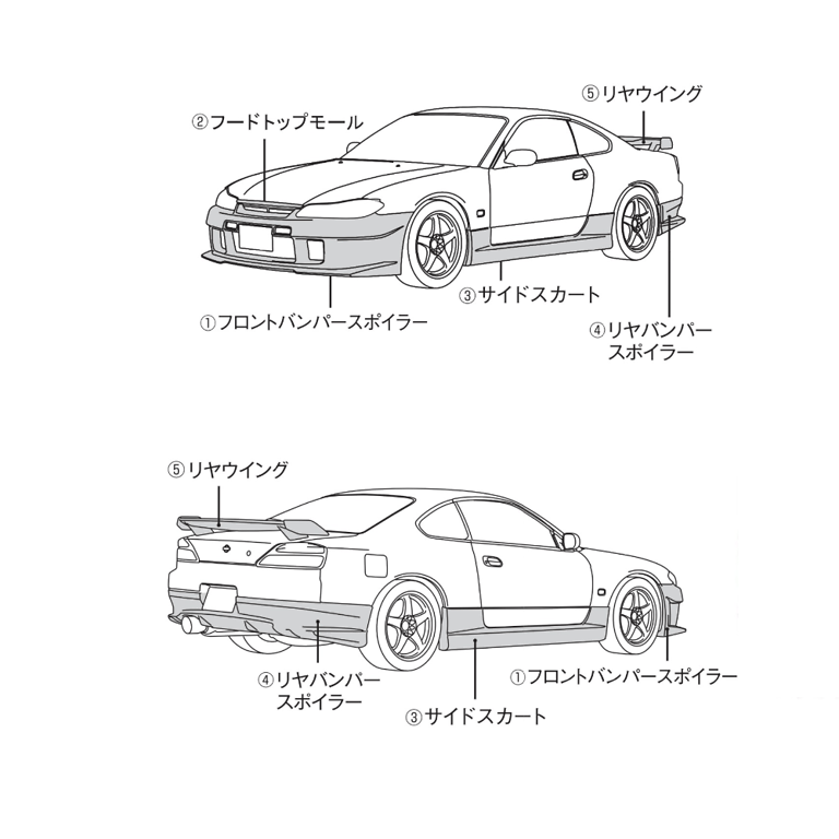 Nismo - Aero Parts - Silvia S15