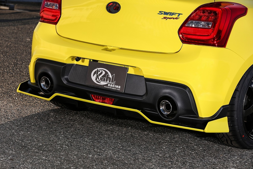 Rear Floating Diffuser - Construction: FRP (HG) - Colour: Unpainted - KUHL-ZC33S-RFD-HG