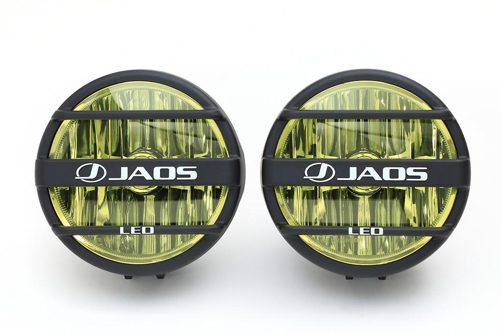Yellow Lenses - B560002