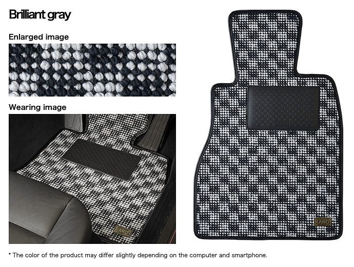 Brilliant Gray