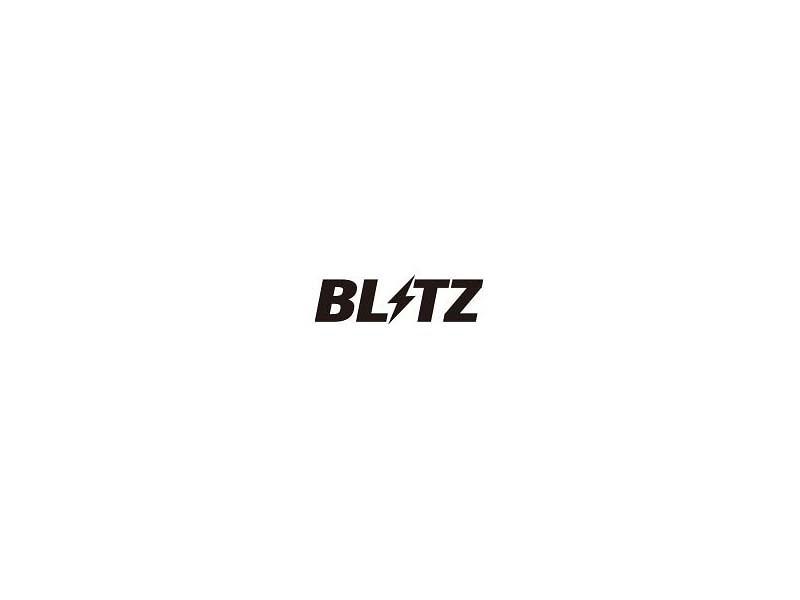 Blitz - Inner Silencer