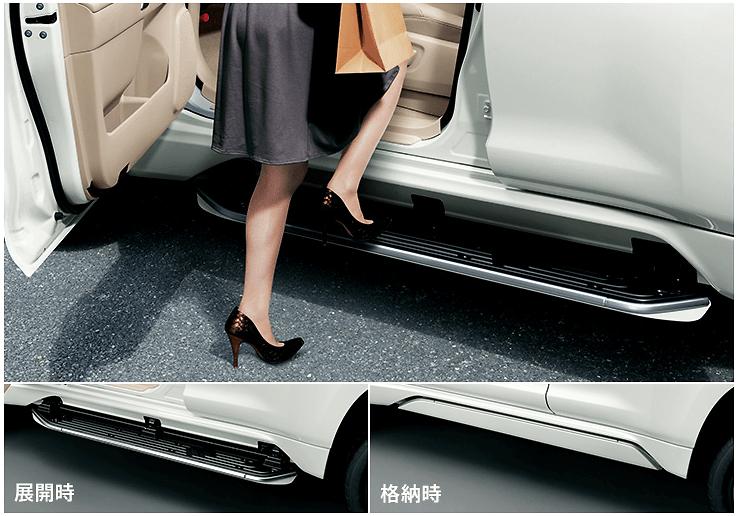 Wing Deck - Construction: Acrylic/ABS - Colour: Attitude Black Mica: C1 - Colour: Black: C0 - Colour: White Pearl Crystal Shine: A0 - D2523-41810-##