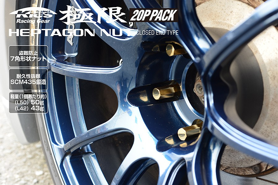 Project Kics - KYOKUGEN Closed End Type Wheel Nuts
