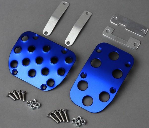 APIO - Aluminum AT Pedal Set