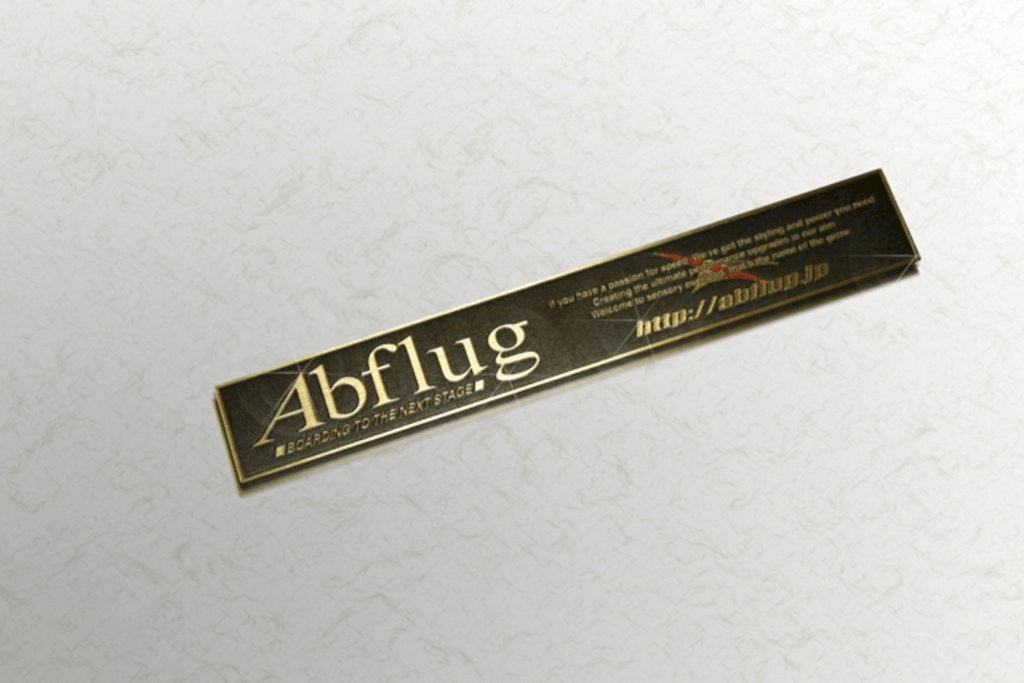 Colour: Black & Gold (Brass) - Size: W190mm H28mm - Abflug Emblem Plate