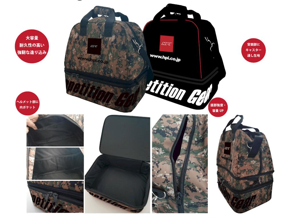 HPI - Helmet Bag