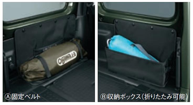 Rear Quarter Box - Category: Interior - 9915C-77R00