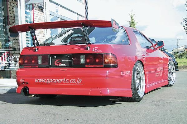 Full Aero Set: Front Bumper Spoiler + Side Steps + Rear Bumper Spoiler - Construction: FRP - Colour: Unpainted - GPSG4-FC3S-FAS