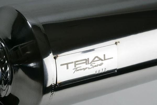 TTS-ZZT231-CC