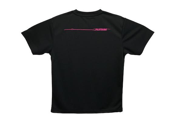 Fujitsubo - Camouflage T-shirt
