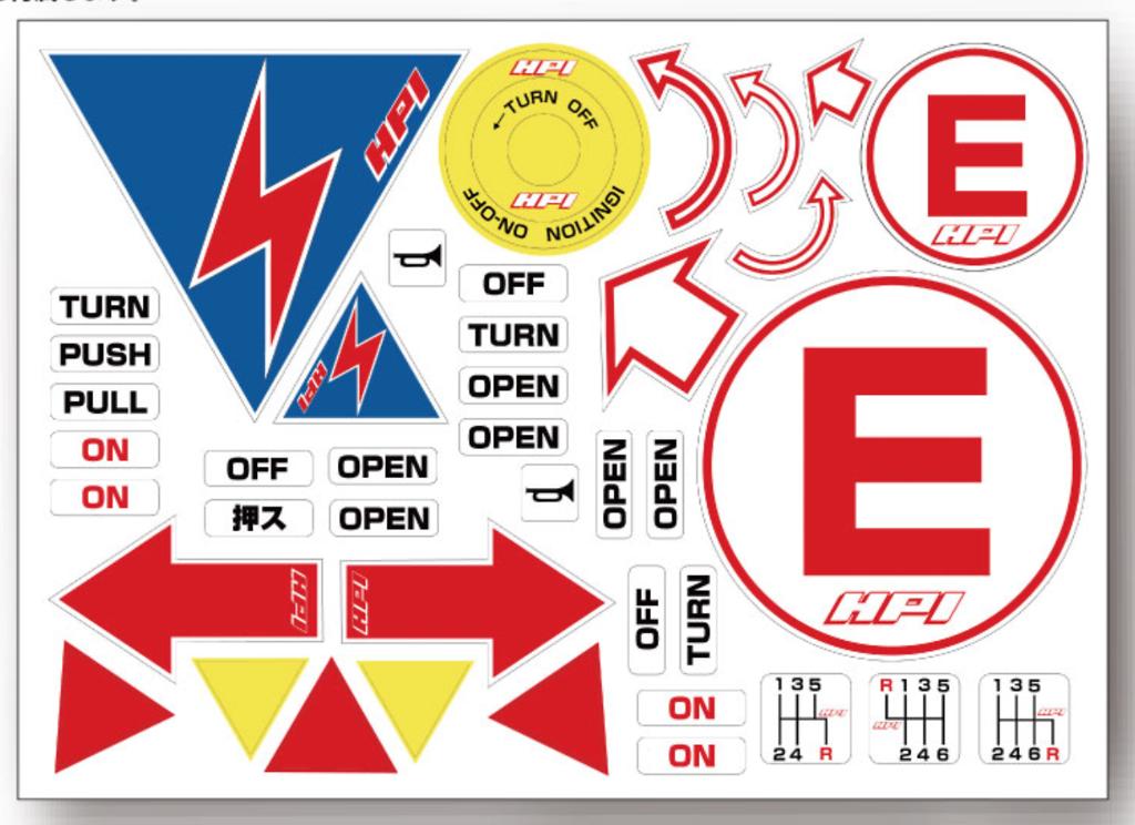 HPI - Racing Sticker Sheet