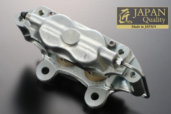 DTM - MK63 Kai Calipers