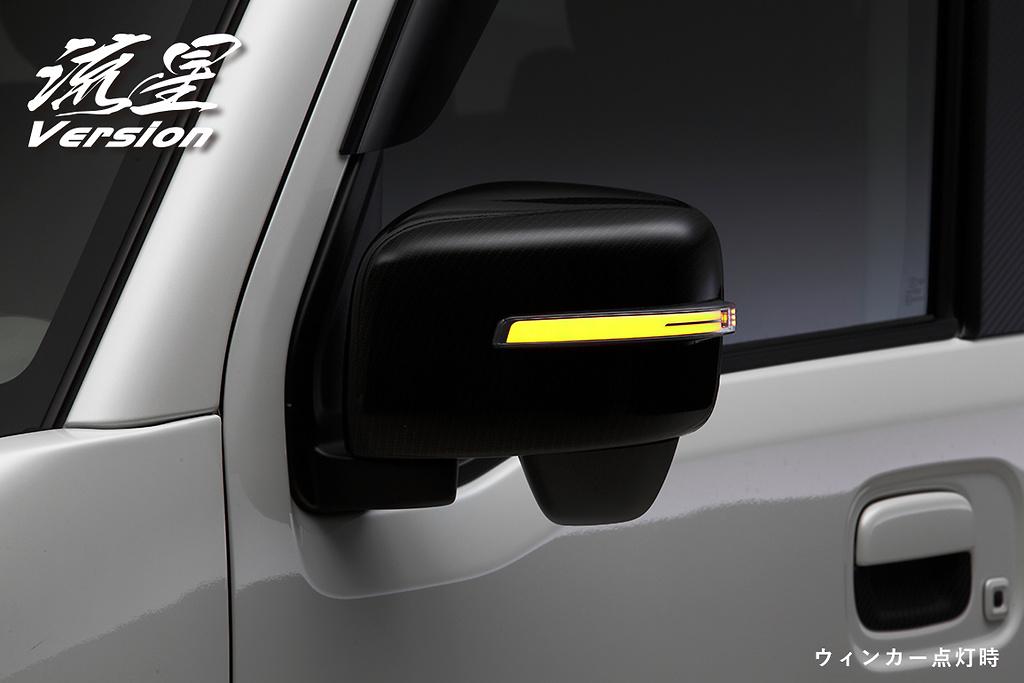 REIZ - Meteor Version LED Winker Lens Kit