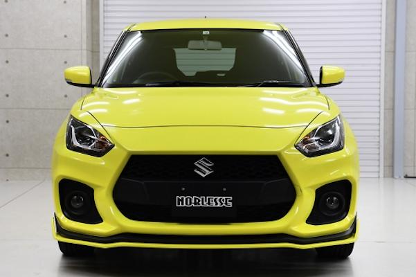 Color: Champion Yellow - Z33S-EL-ZFT