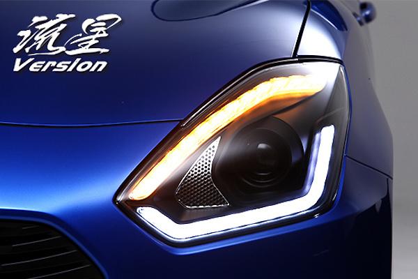 REIZ - Revier Meteor Version Light Bar Head Light