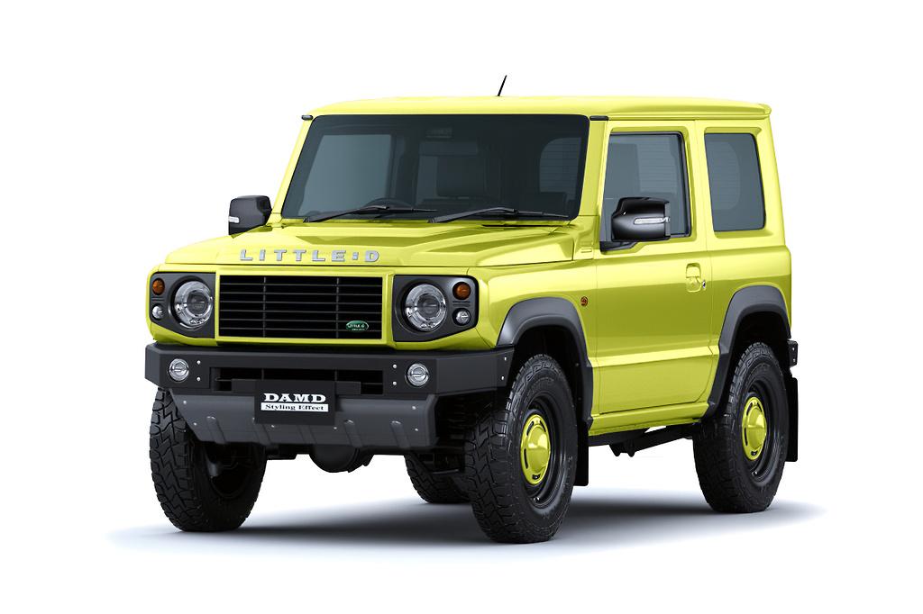 Kinetic Yellow (ZZB)