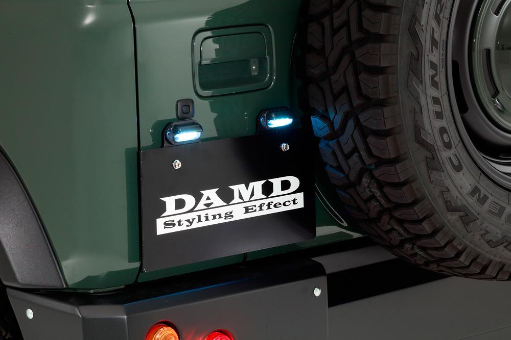 License Plate Relocation Kit(for little D. bumper only) - DAMD-JSLD-LPRK