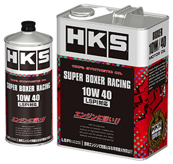Super Boxer Racing 10W40 - Volume: 4L - 52001-AK131
