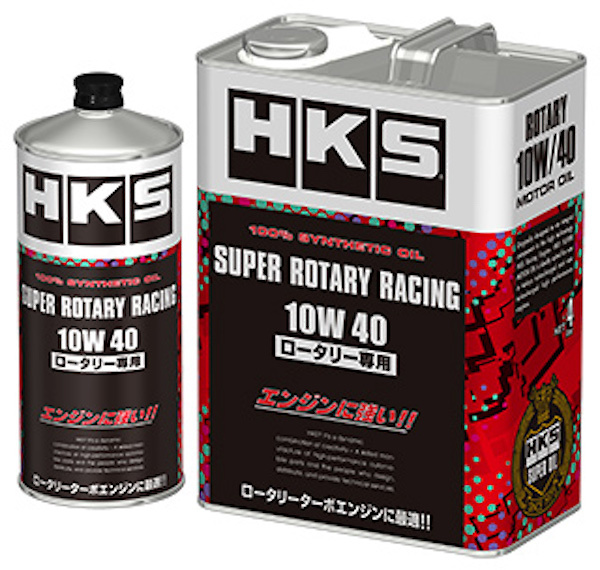 Super Rotary Racing 10W40 - Volume: 4L - 52001-AK133