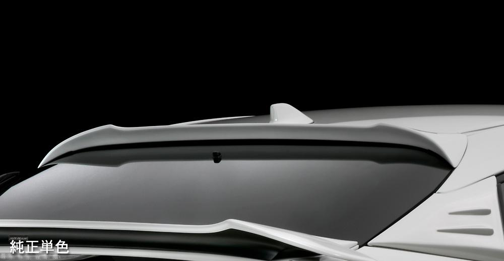 Rear Roof Spoiler - Colour: Attitude Black Mica 218 - Colour: Emotional Red 3T7 - Colour: Gray Metallic 1G3 - Colour: Silver Metallic 1F7 - Colour: Spired Aqua Metallic 791 - Colour: Steel Blonde Metallic 4X1 - Colour: Super White II040 - Colour: Thermo Tech Trim Green 6W7 - Colour: White Pearl Crystal Shine 070 - TSR50PR-RR-###