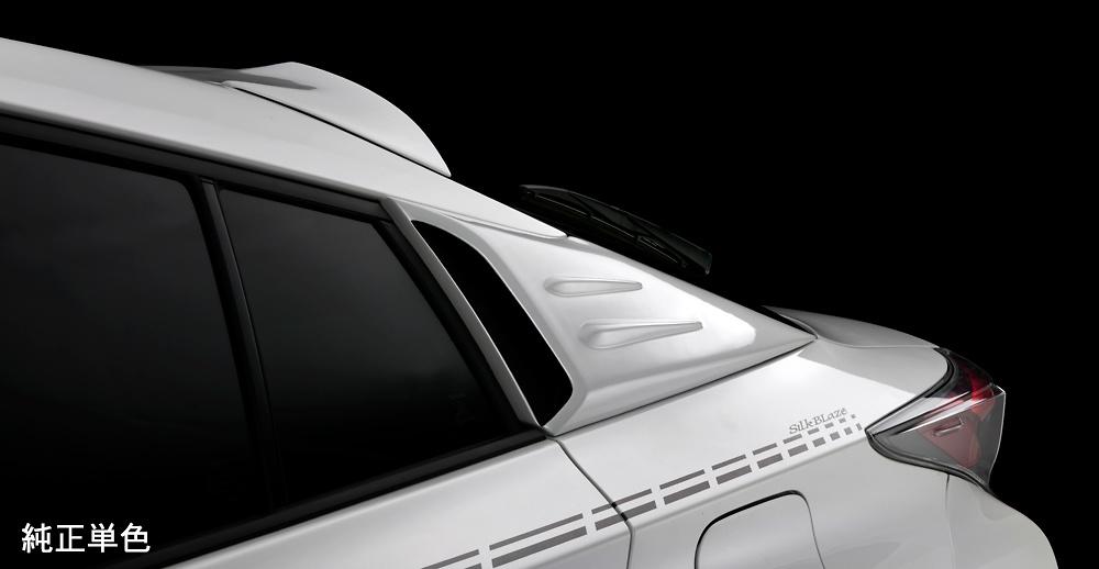 Rear Quarter Duct Panel - Colour: Attitude Black Mica 218 - Colour: Emotional Red 3T7 - Colour: Gray Metallic 1G3 - Colour: Silver Metallic 1F7 - Colour: Spired Aqua Metallic 791 - Colour: Steel Blonde Metallic 4X1 - Colour: Super White II040 - Colour: Thermo Tech Trim Green 6W7 - Colour: White Pearl Crystal Shine 070 - TSR50PR-QDP-###