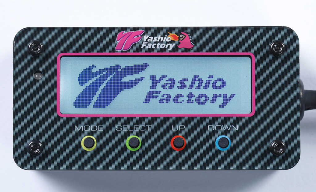 Yashio Factory - Oka-chan Water Temp 3