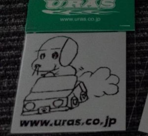 CHIHUAHUA sticker (In Car) - 03000-2A