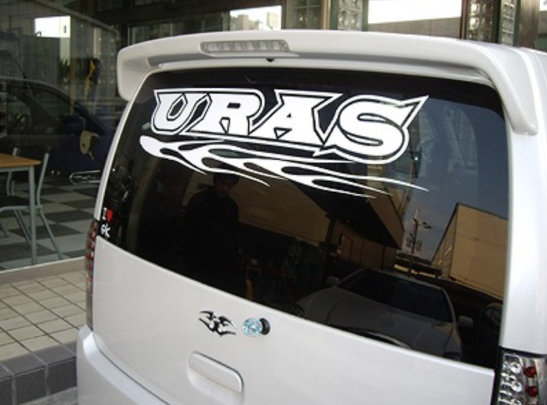 URAS Fire (rear window size) - Size: 230 x 850mm - Colour: Black - Colour: Blue - Colour: White - 03010-03015