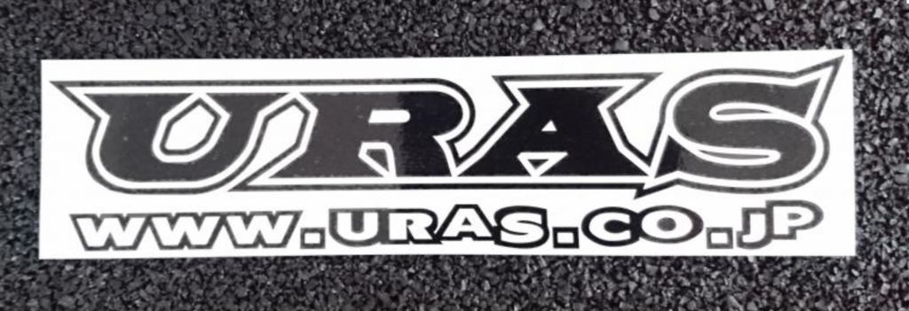 URAS & Address Sticker - Size: 220 x 48mm - Colour: Black - Colour: Blue Mirror - Colour: Silver Mirror - Colour: White - 30401-30302
